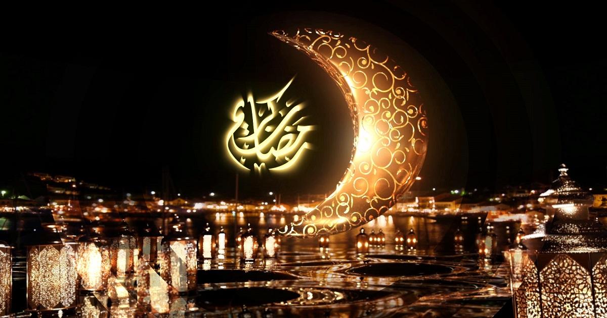 рамадан фото картинки прохождении