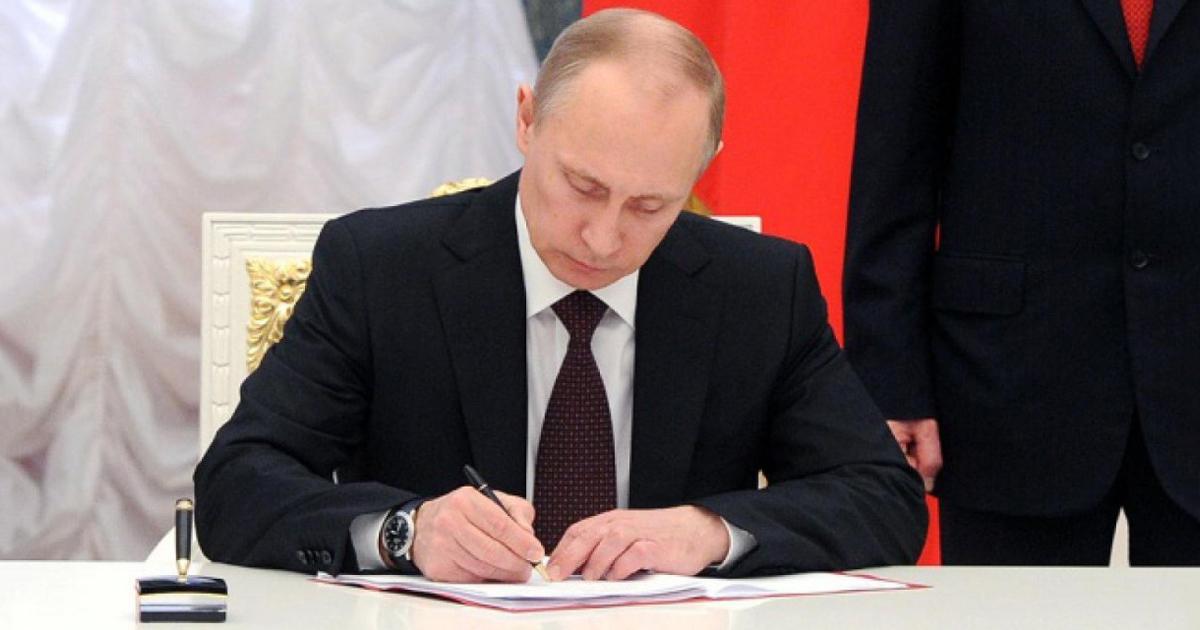 Путин поручил подготовить ответ на антироссийские санкции Украины